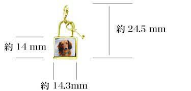 画像データから作る18金セラミック加工キーチャームペンダントトップのサイズ。